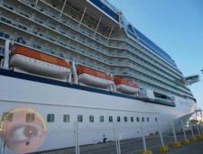 Thumbnail-Fotos barcos-Eclipse-000